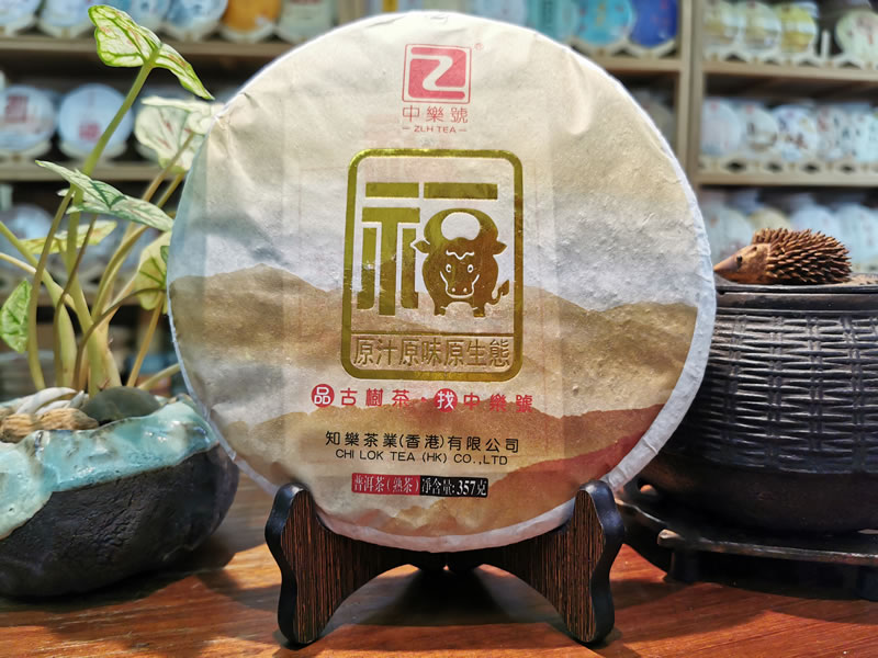 熟茶 古樹熟茶 2021福餅普洱茶 357克